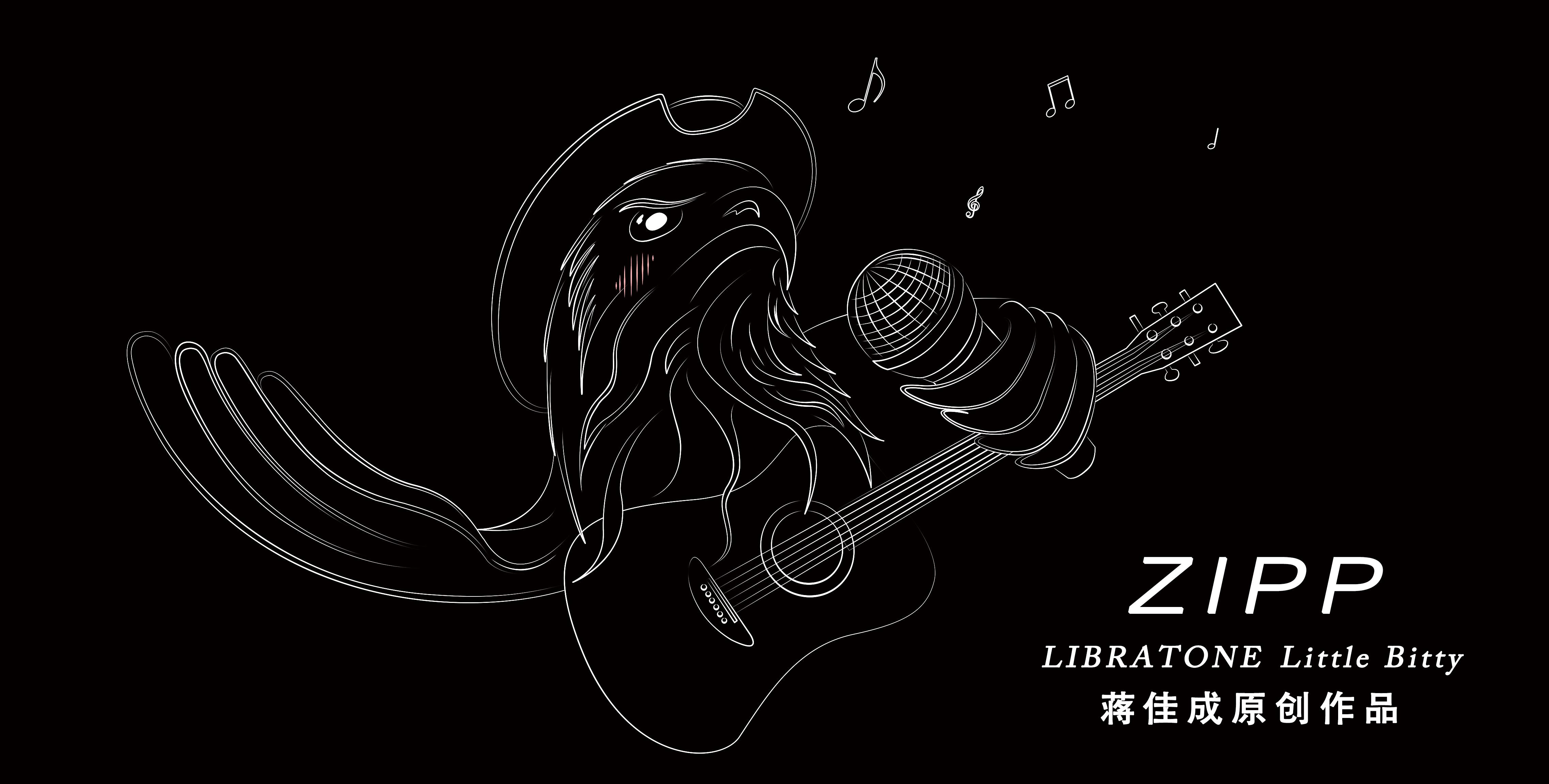 小鸟音响-手绘鸟(3)