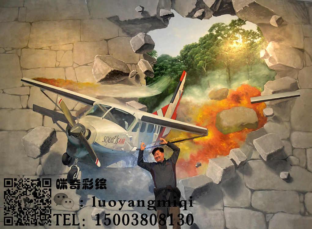 洛阳3d立体画-壁画-手绘墙-洛阳咪奇墙体彩绘
