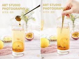 蜂蜜柠檬百香果 | 产品拍摄