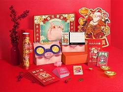 【小猪配福】打破传统风格的新春创意年货