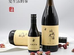 玫瑰老酒黄酒葡萄酒红酒详情