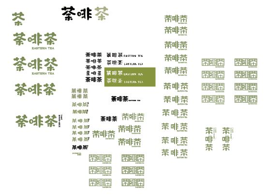 荼啡茶步骤设计平面|标志|字体|王2木-原创设五星设计图片