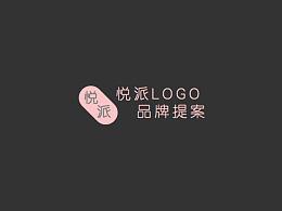 logo设计品牌设计女性化妆品体验柜设计