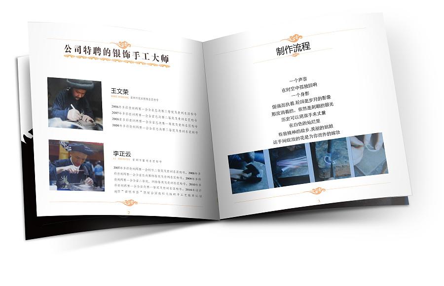 书籍排版设计|书装/画册|平面|三只企鹅 - 原创设计图片