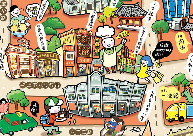 广州手绘地图|商业插画|插画|跳叫板