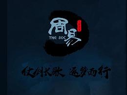 中国风游戏UI练习《周易》