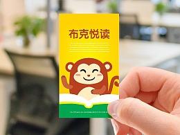 布克阅读logo设计@北京橙乐视觉设计