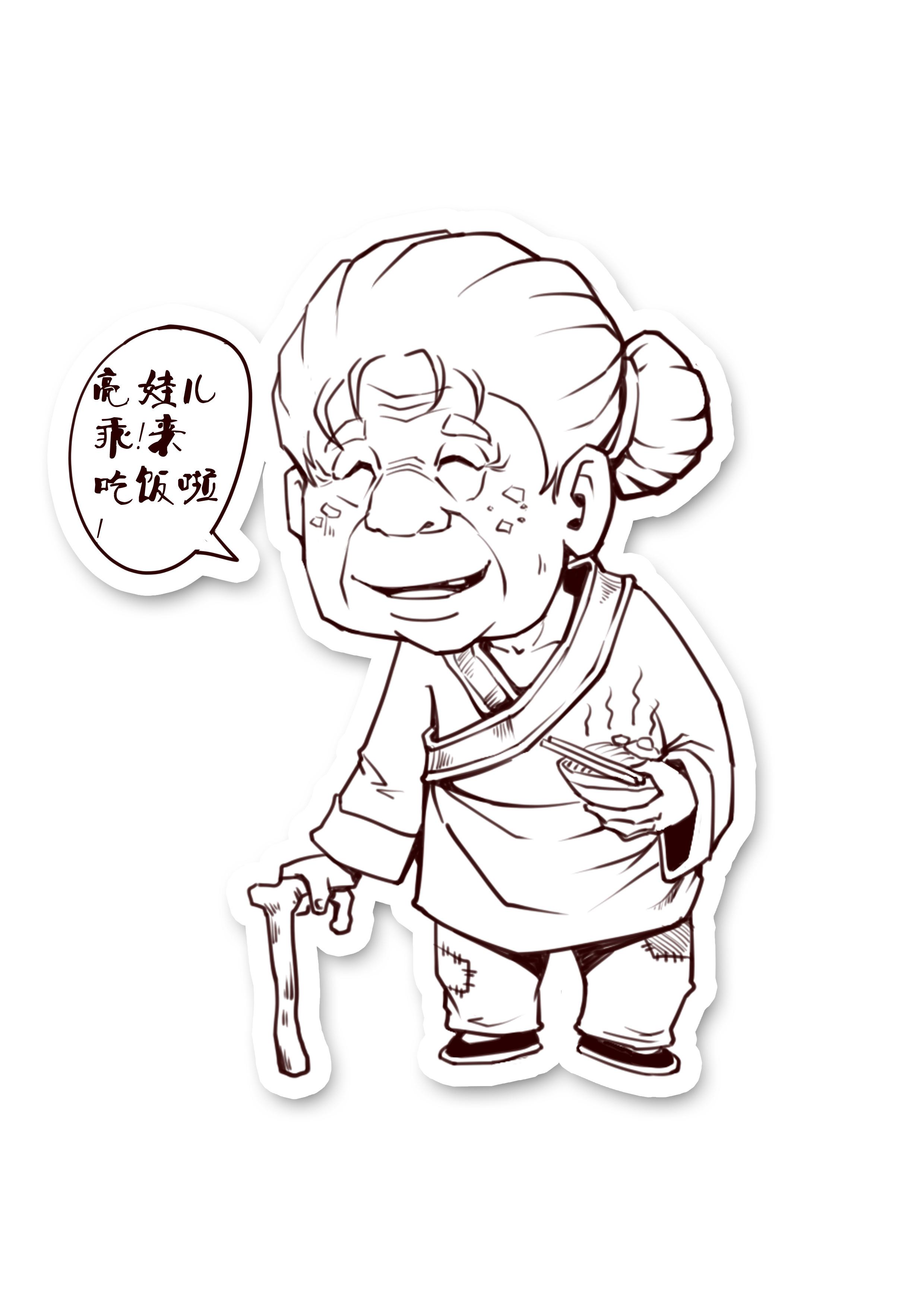 简笔画的小人物表情叫什么名?