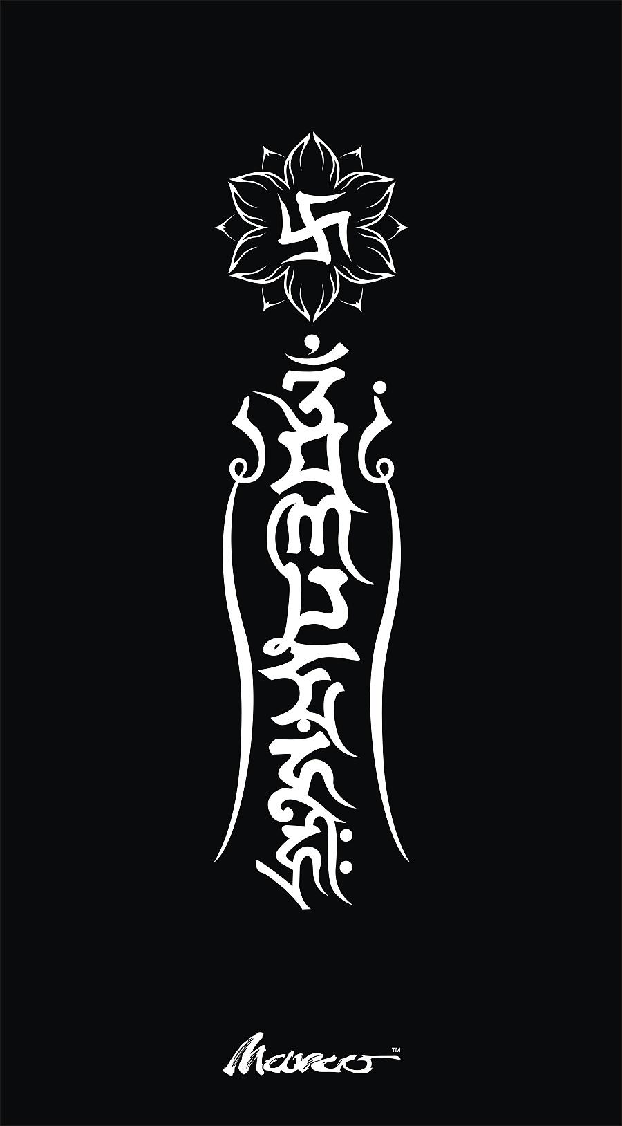 源于梵文,象征一切诸菩萨的慈悲与加持六字大明咒嗡(ōng)嘛(mā)呢