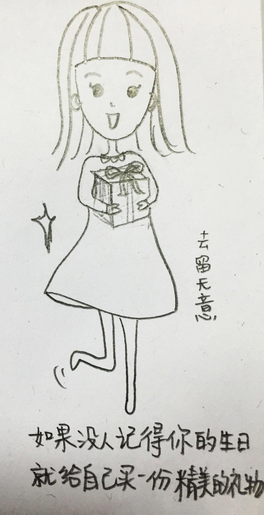一套超可爱的小女孩简笔画,当壁纸太适合了!收藏好随时可用