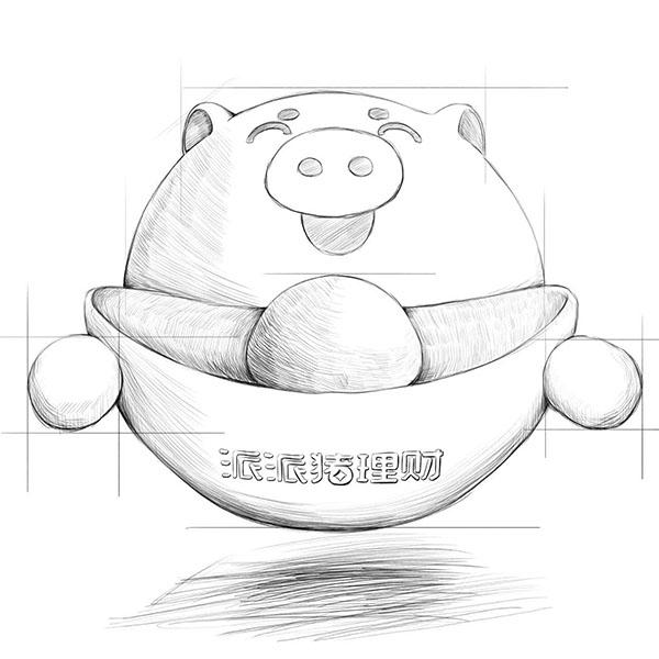 2016派派猪理财吉祥物设计