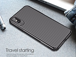 麦多多 iPhoneX 旅行箱手机壳