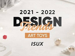 2021-2022设计趋势ISUX报告·日系潮玩篇