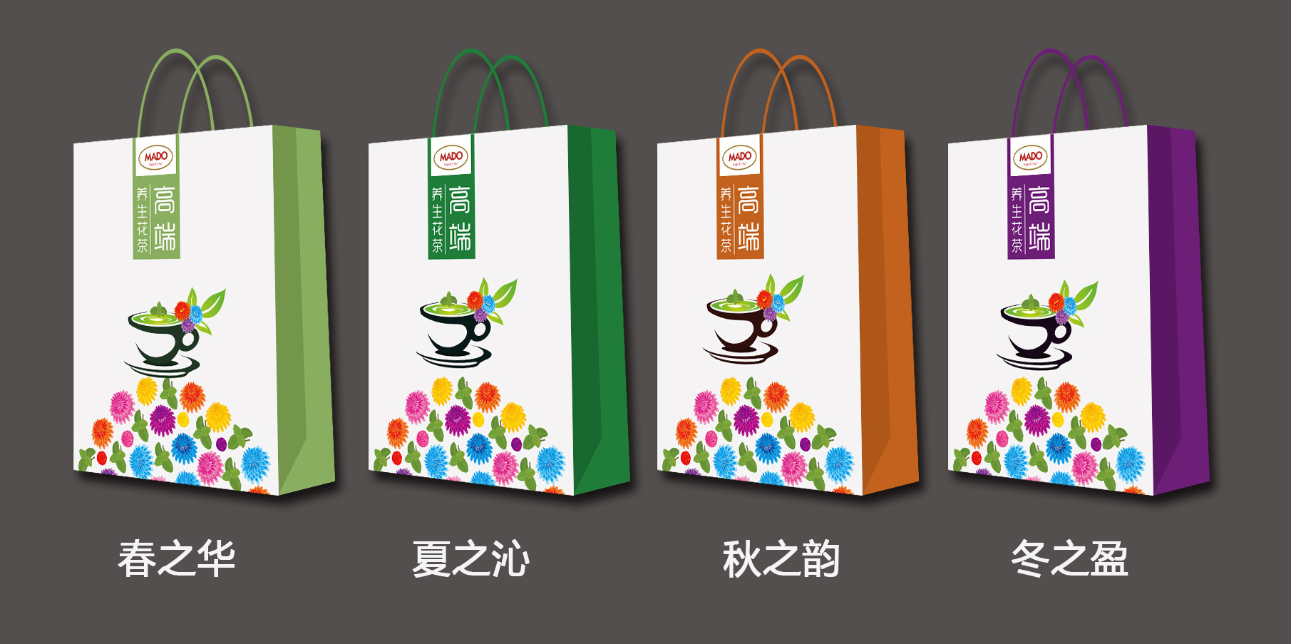 茶包装设计图片