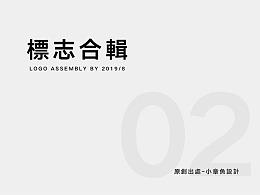 LOGO合辑02