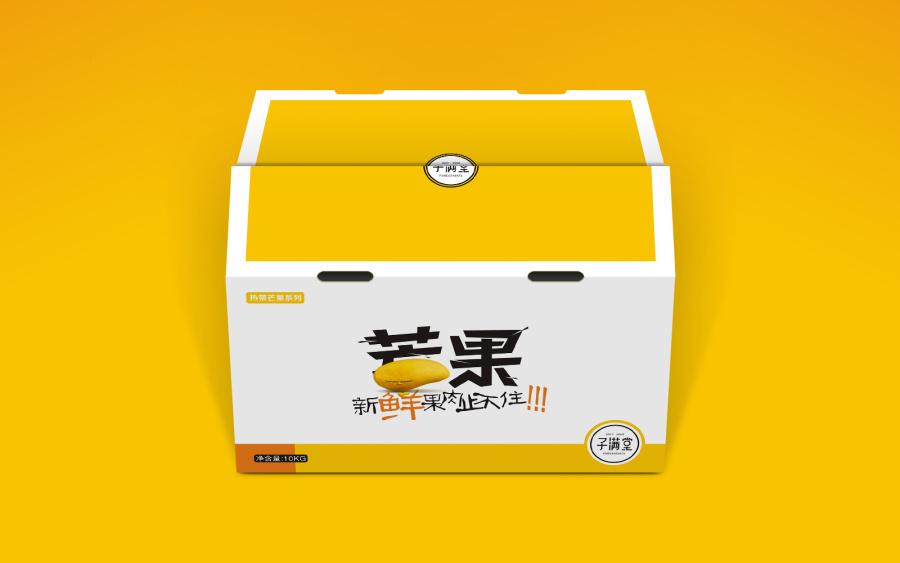 一个石榴\/芒果包装方案|包装|平面|DS丶K - 原创