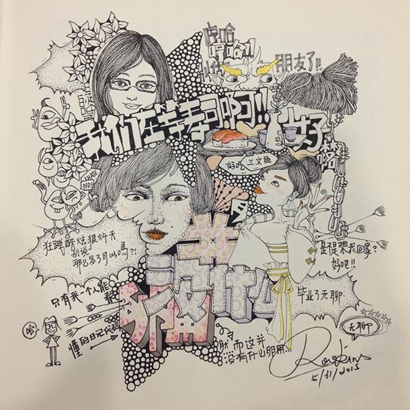 手绘日记|插画习作|插画|rookins - 原创设计作品