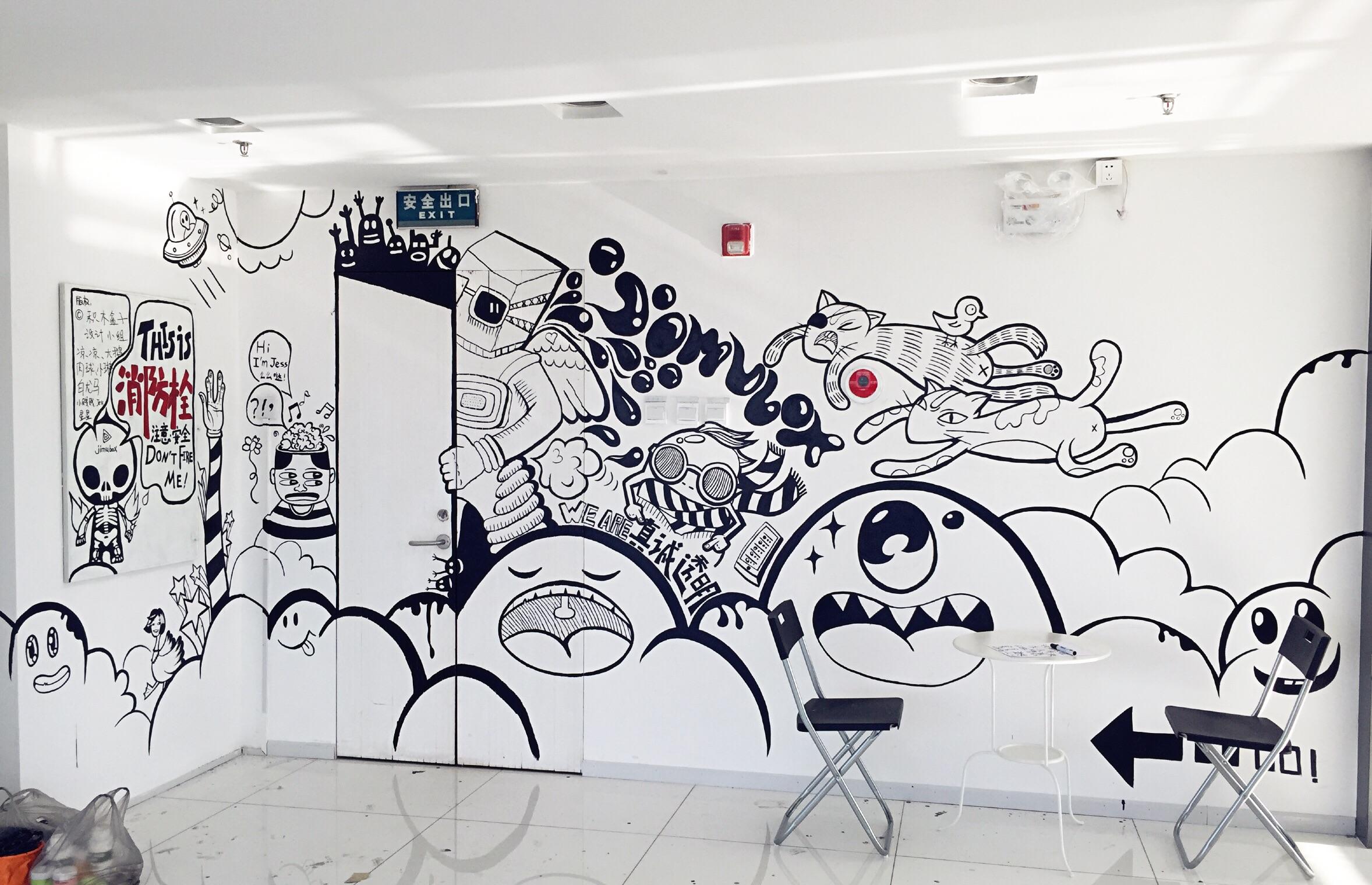 涂鸦 手绘墙