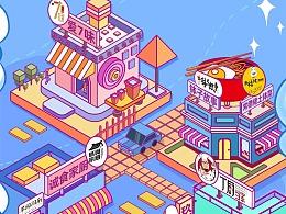 青春芒果节-青春芒果城美食街地图