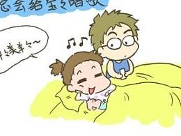 《小乐成长记》03 之宝爸吃醋