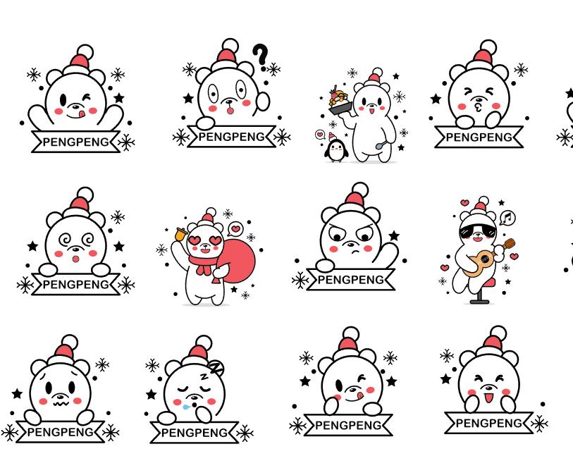 微信表情|小孩原创|插画|pinky小依-习作v表情图片难受绘画表情图片