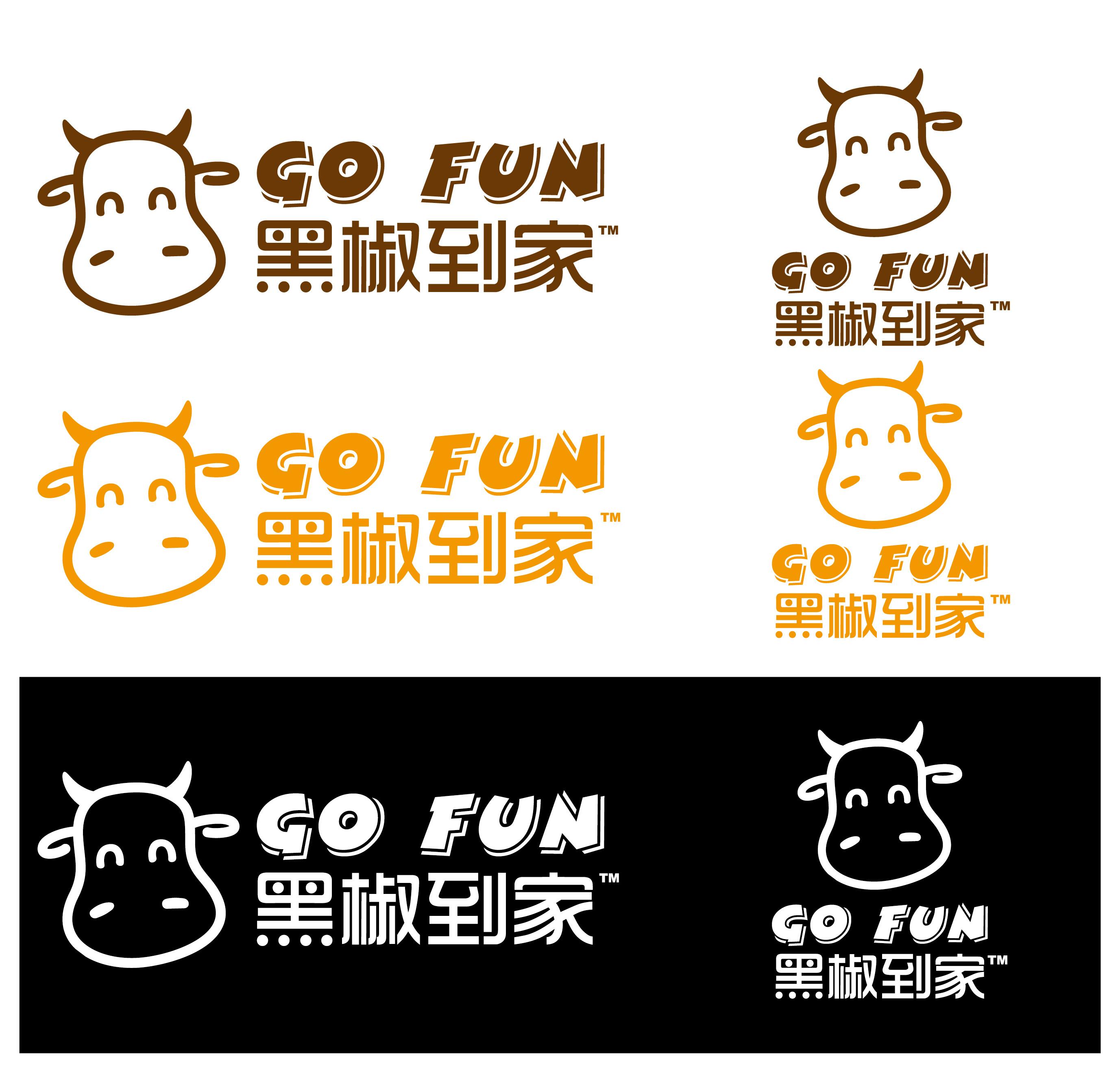 原创logo|平面|标志|韩欧文 - 原创作品 - 站酷图片