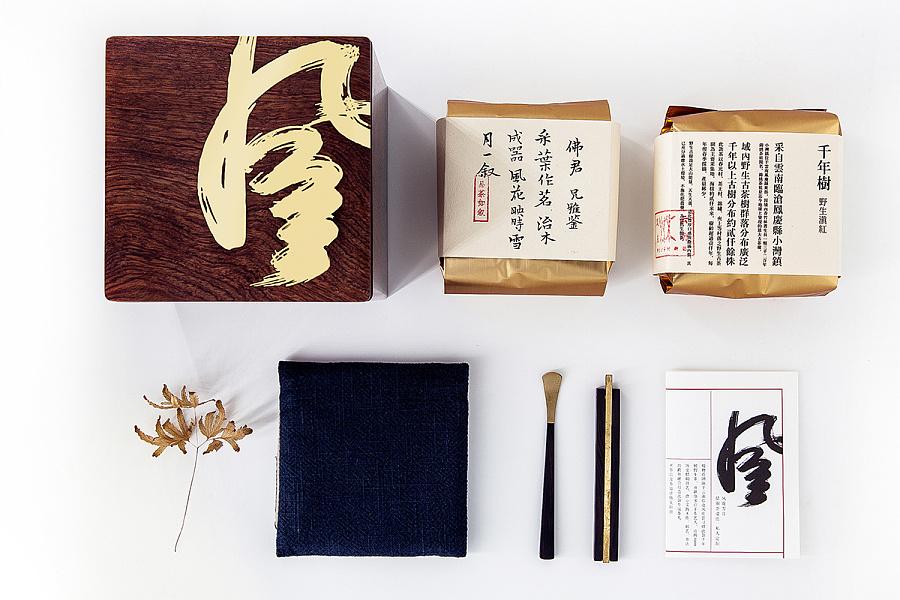 查看《风花雪月措铜茶具》原图,原图尺寸:1200x800