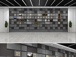 企业文化墙背景墙