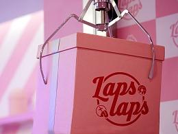 LAPSLAPS-轻品牌设计