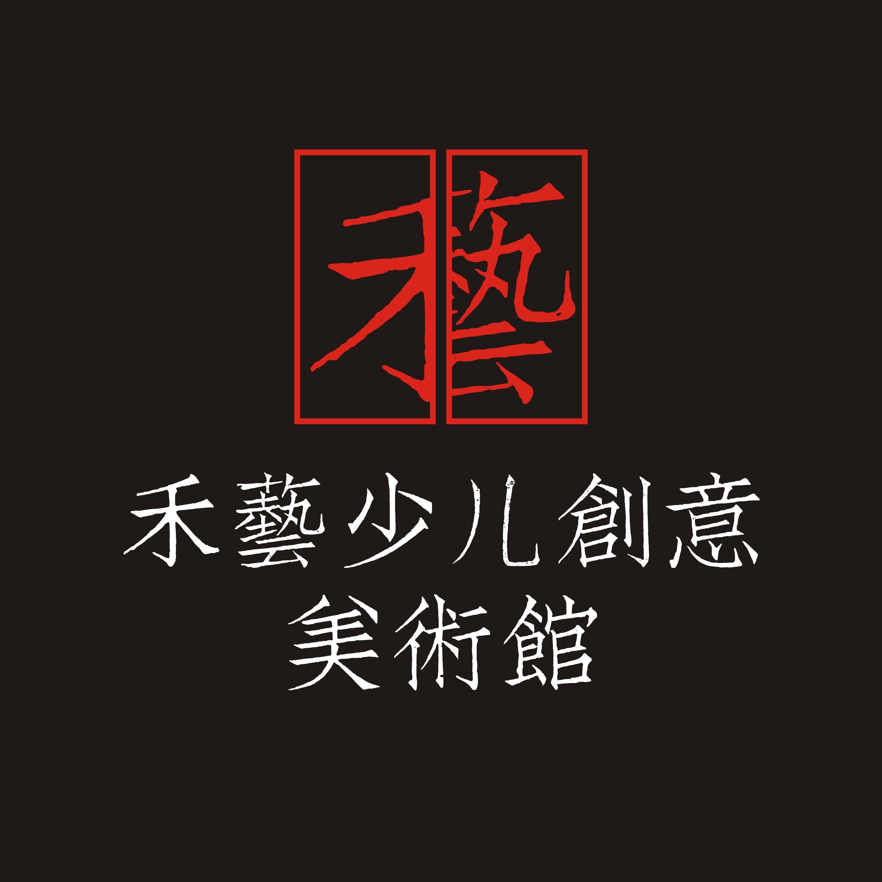 小小美术馆的logo设计图片