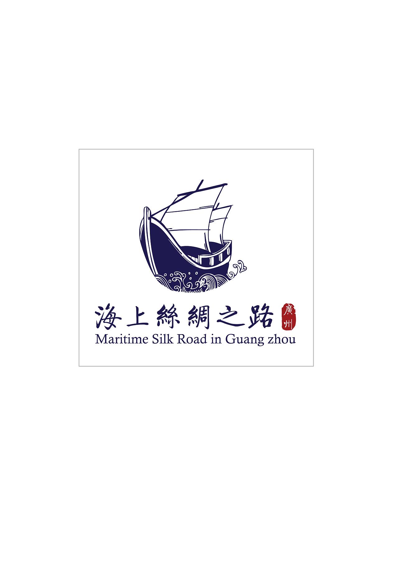 海浪高清手绘logo