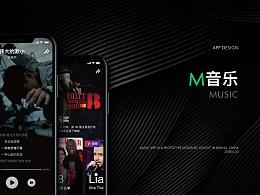 「M 音乐」APP 设计