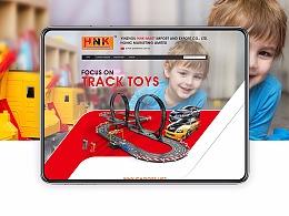 || 首页设计 || 儿童玩具 Home页 Alibaba国际站旺铺