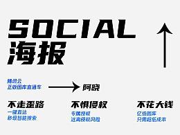 腾讯云-正版图库创意海报