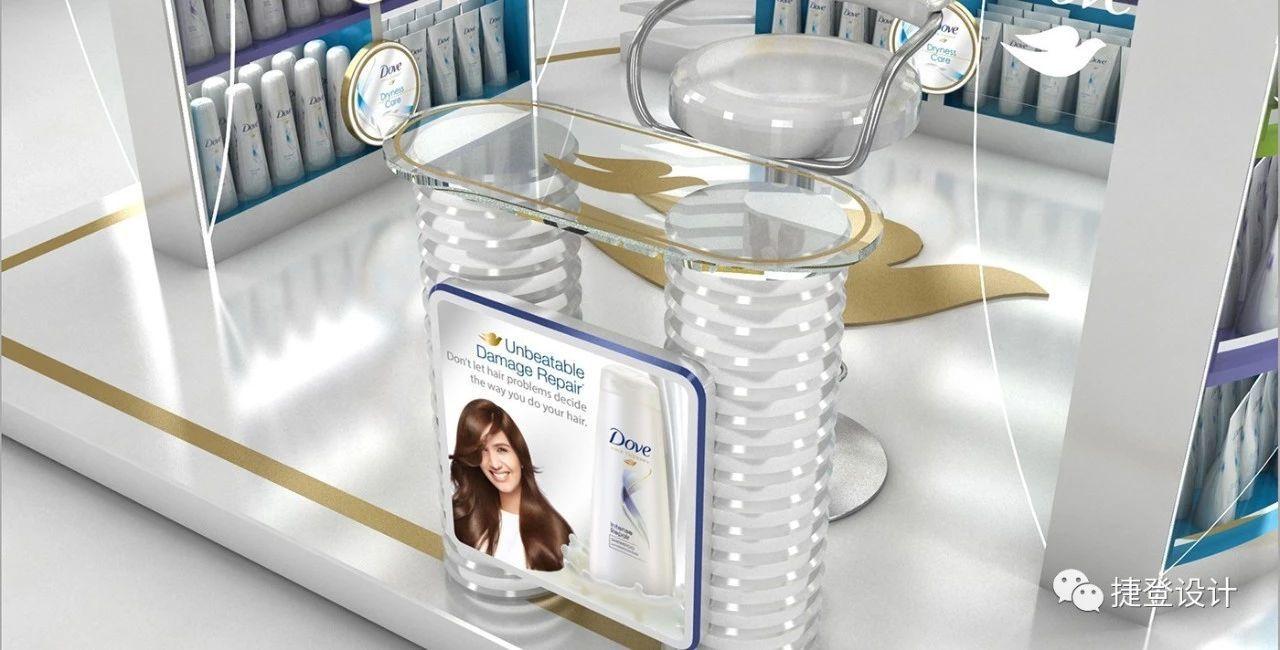 化妆品零售终端设计参考平面设计用i7处理器图片