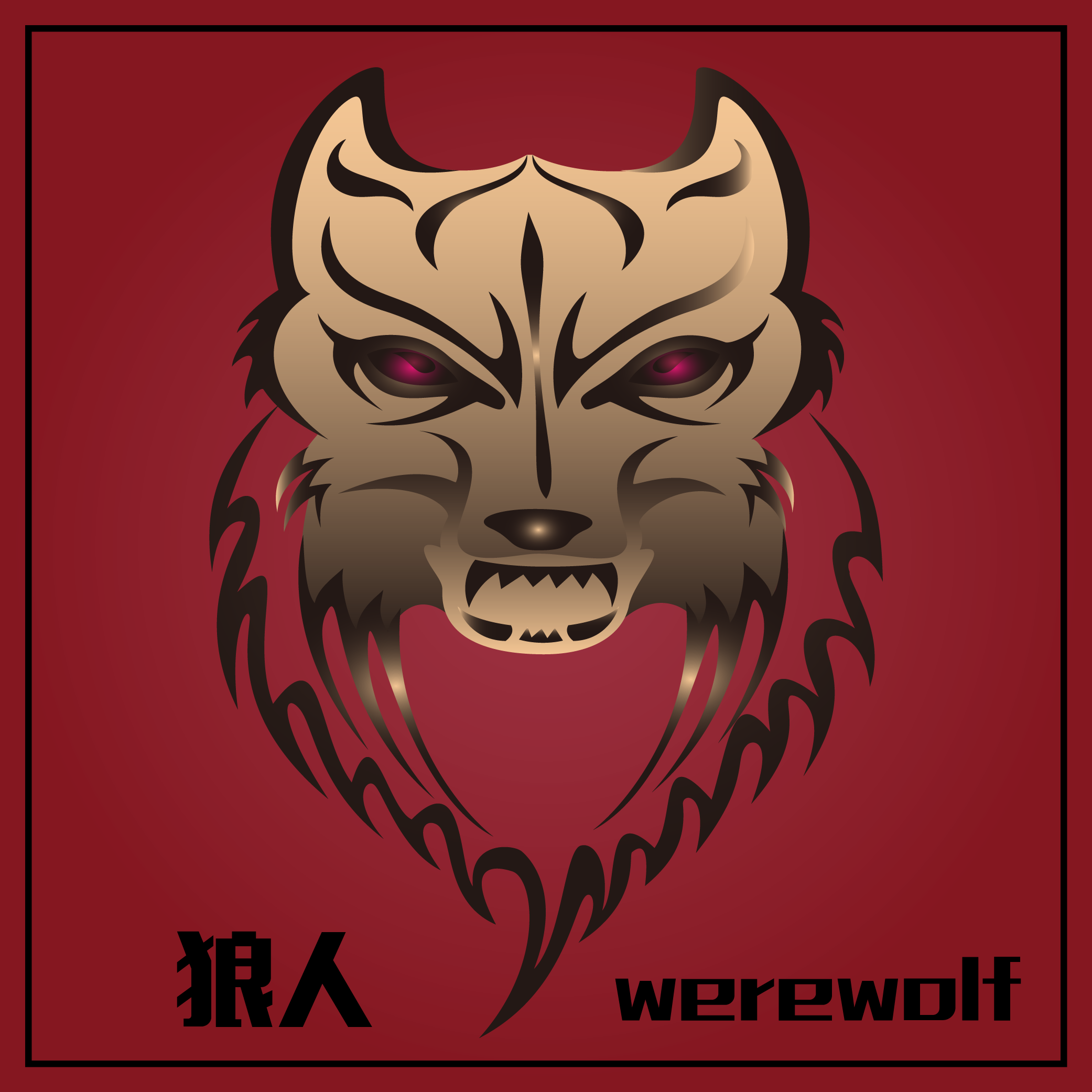 狼人杀线上游戏卡牌01