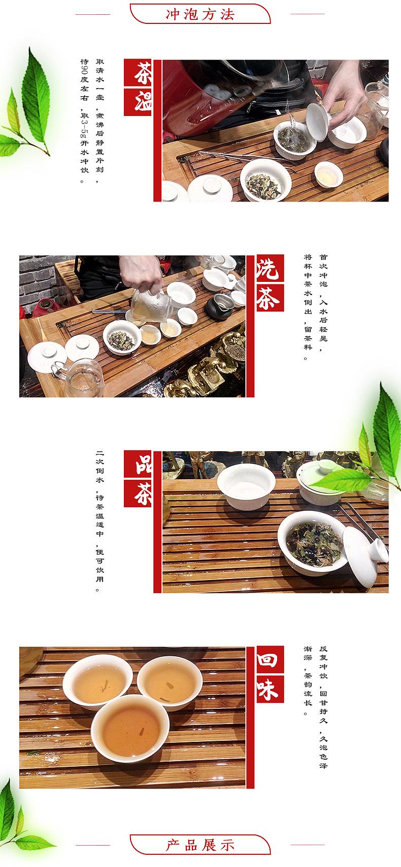 茶娘子(淘宝详情页)