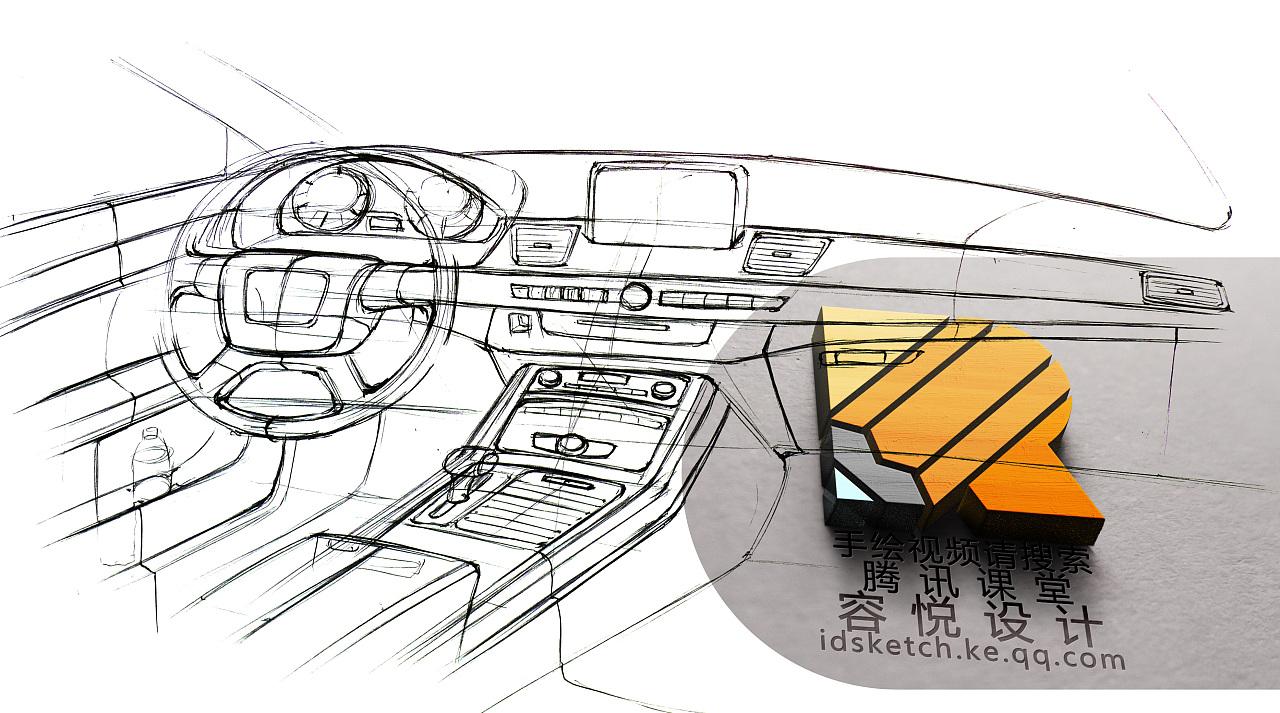 北京  |  产品设计师 汽车设计手绘表现61——工业设计产品设计汽车图片
