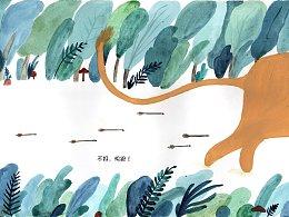 绘本创作 ——《安安和小狮子》