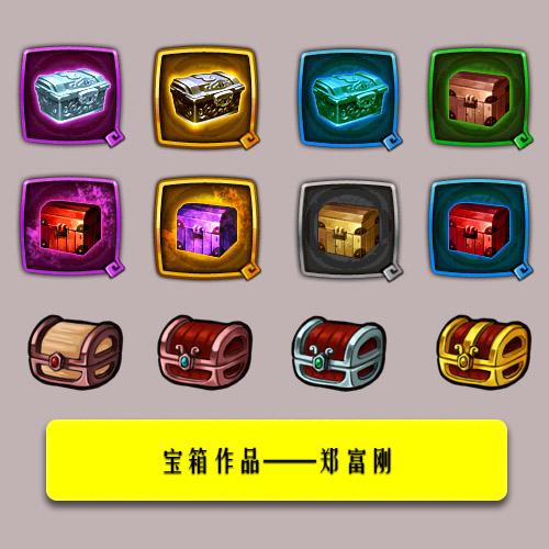 宝箱|ui|图标|绝虹 - 原创作品 - 站酷 (zcool)图片