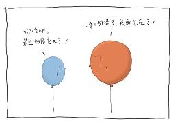 【画中之光】No.18-凡事忍耐