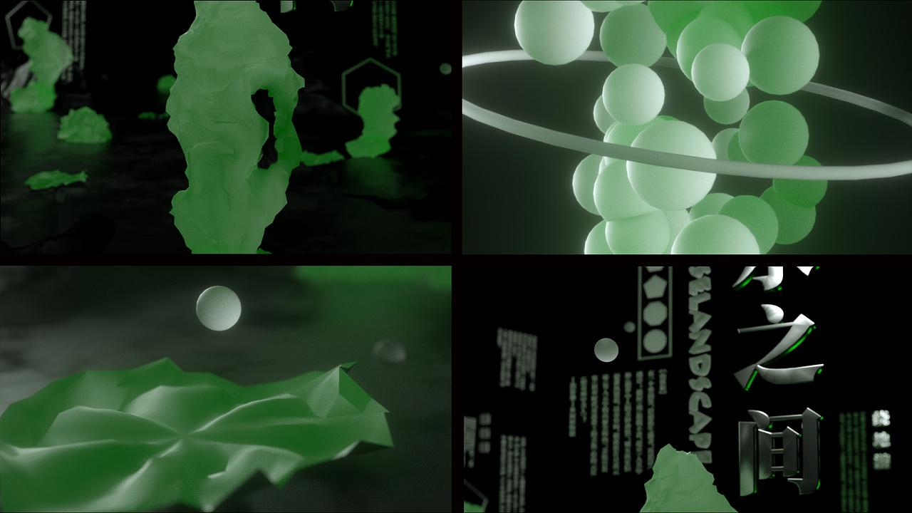 《山水之间》视觉设计|三维|其他三维|midistory图片