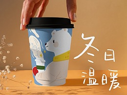 冬日温暖·茶饮包装设计
