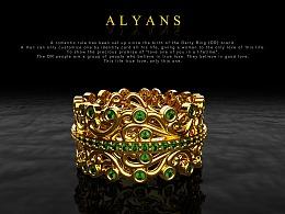 珠宝设计之祖母绿