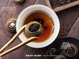 小青柑茶叶摄影