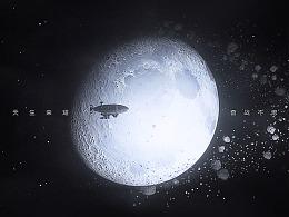 红警OL X 华为荣耀8C CG视频+设定