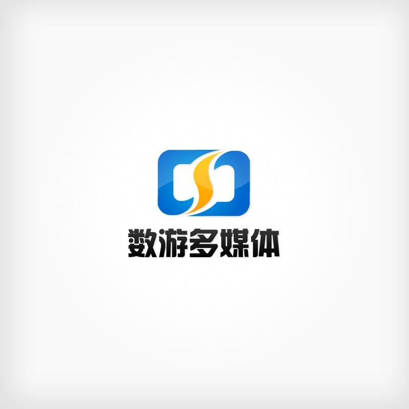 数游多媒体logo设计图片