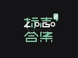 标志LOGO合集2