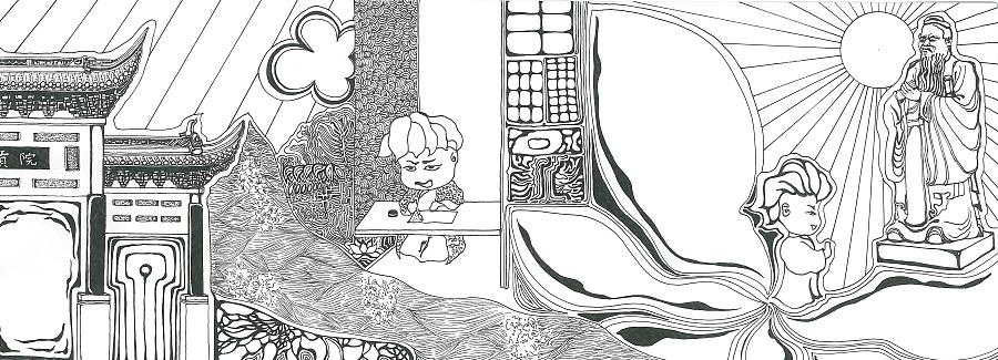 《南京-科举》--签字笔画图片