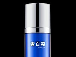 化妆瓶修图